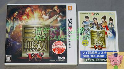 3DS_真・三国無双VS