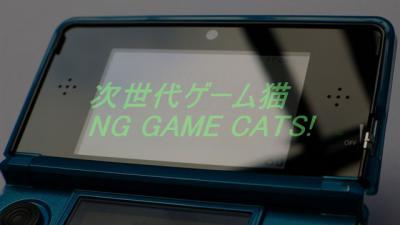 3DS・保護シートはがした後の上画面をきれいに掃除