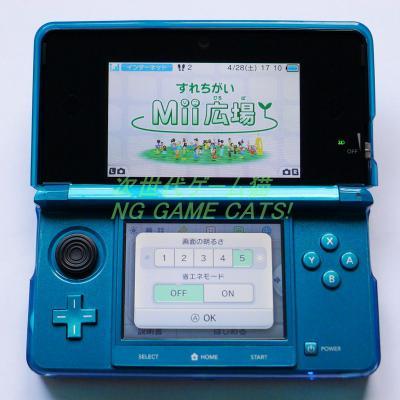 3DS用液晶保護シート『空気入らなシート3D』・上下貼り付け完了
