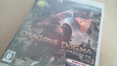 ドラゴンズドグマ