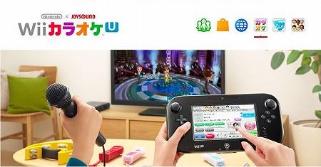 Wii カラオケU