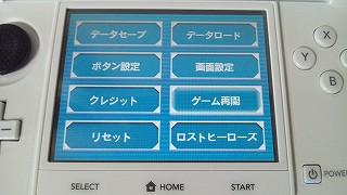 3DS版 SDヒーロー総決戦