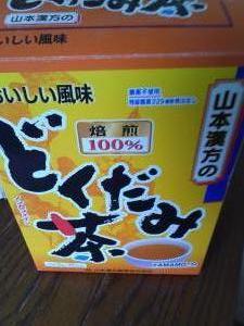 KIMG0062_convert_20120530111540.jpg