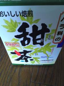 KIMG0063_convert_20120530111606.jpg