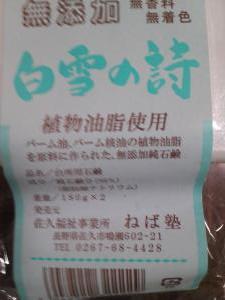 KIMG0079_convert_20120608172941.jpg