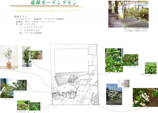 syokusai_convert_20120429212455.jpg