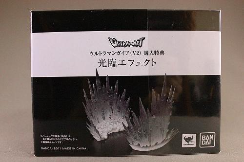 akiba 004