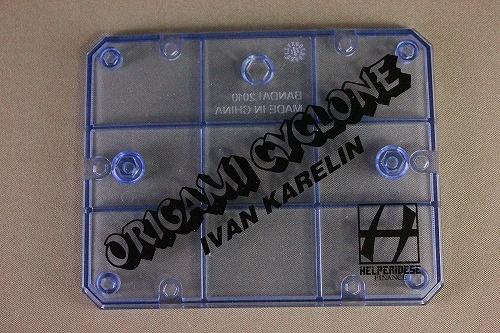 origami 007