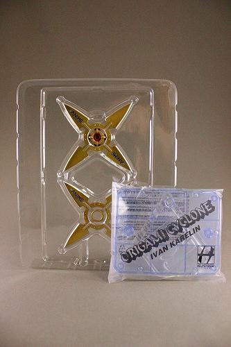 origami 006