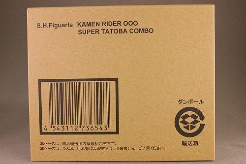 S-TATOBA 001