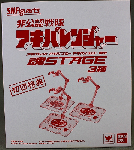 akiba-red 012