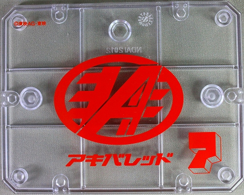 akiba-red 014