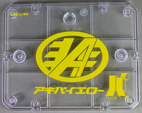 akiba_yellow 007