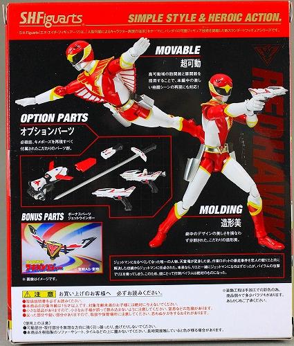 redhawk 002