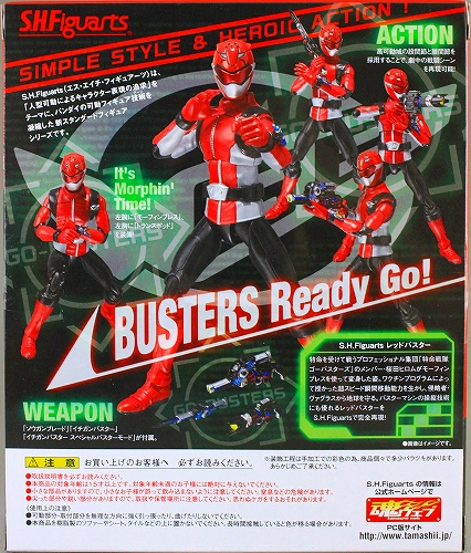 red-buster 002