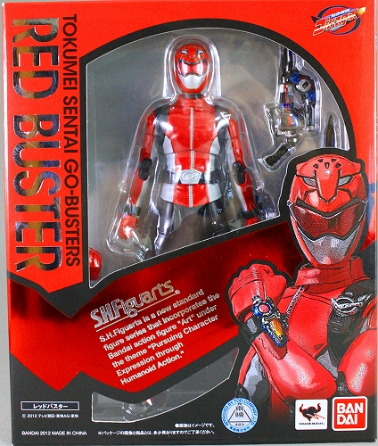 red-buster 001