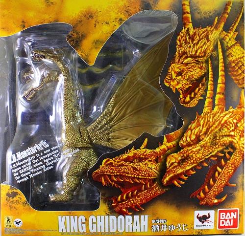 kingghidorah 001