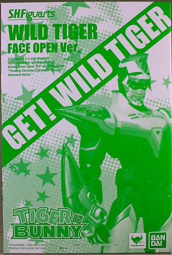 wildtiger_faceopen 009