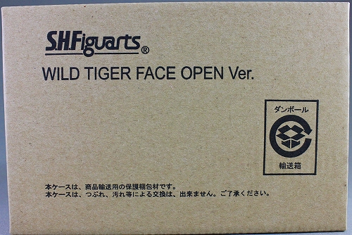 wildtiger_faceopen 007