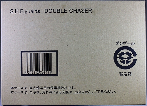 doublechaser 001