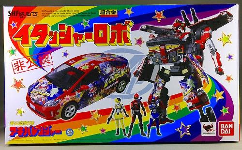 itassya-robo 004