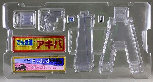 itassya-robo 007
