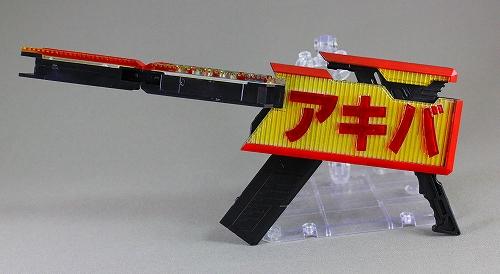 itassya-robo 041