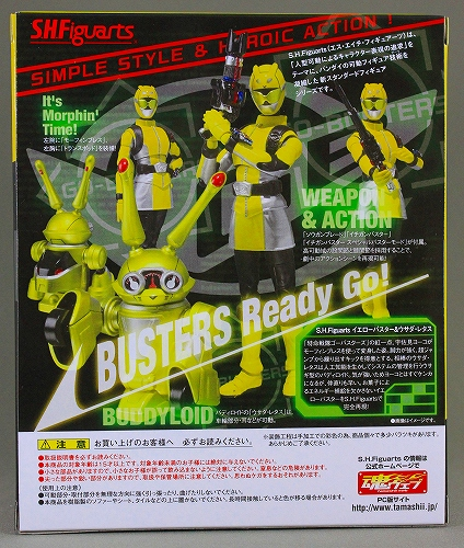 yellow-buster 002