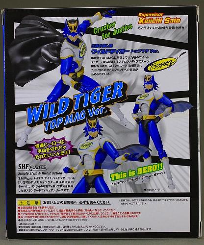 wildtiger_topmag 002
