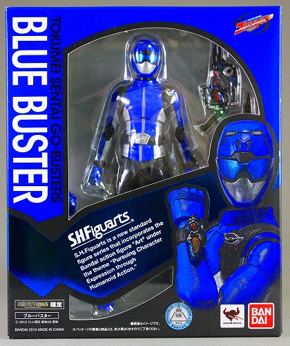 blue_buster 001