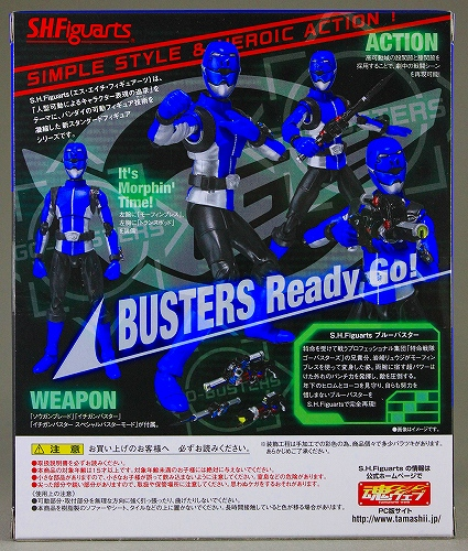 blue_buster 002