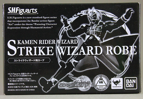 wizard 004