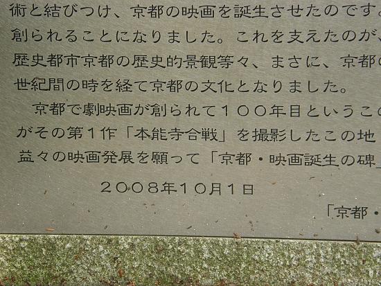 牧野 映画「本能寺の変」