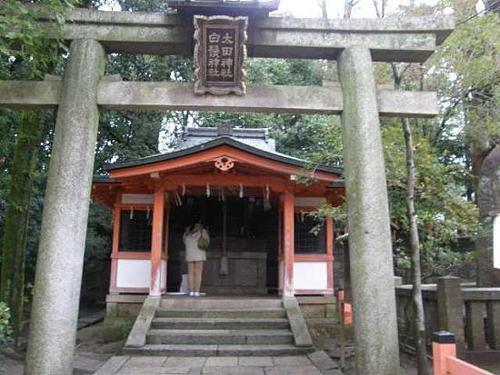 八坂神社 ④ 太田神社1