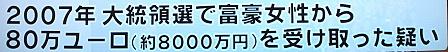 CA3J0203.jpg