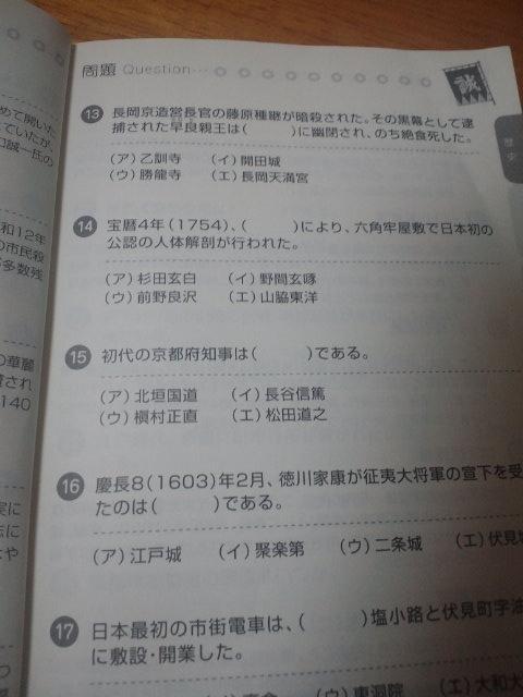 CA3J1123.jpg