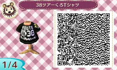 38黒Tシャツ1-4