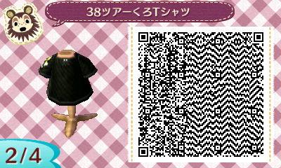 38黒Tシャツ2-4
