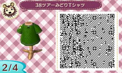 38緑Tシャツ2-4