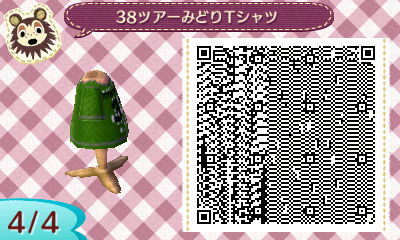 38緑Tシャツ4-4
