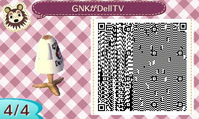 GNK004