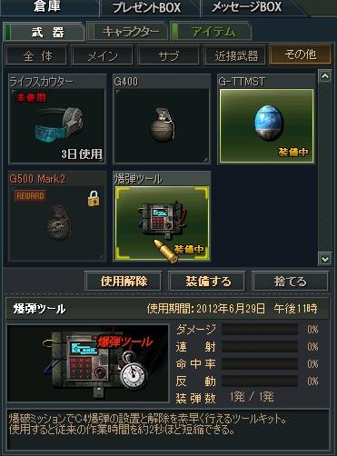 2012-05-31 01-01-11