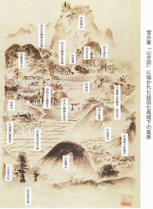 山寺図2_1