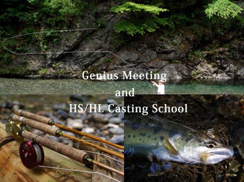 meeting_20130307120124.jpg