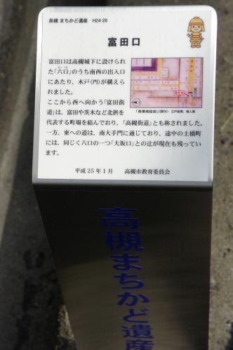 s-DSC05683.jpg
