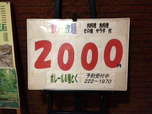 120922-2.jpg