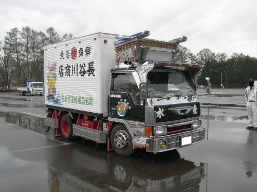 2012年5月3日 気まぐれ會 チャリティー撮影会 003
