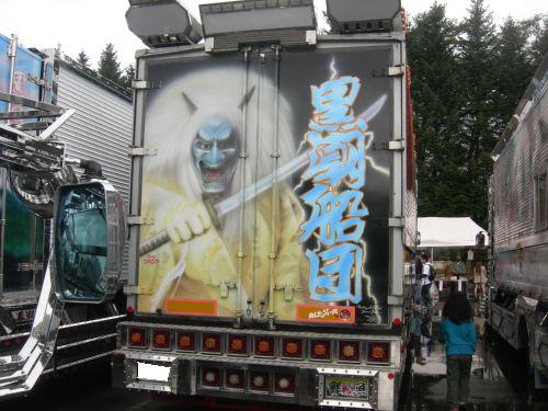 2012年5月3日 気まぐれ會 チャリティー撮影会 009