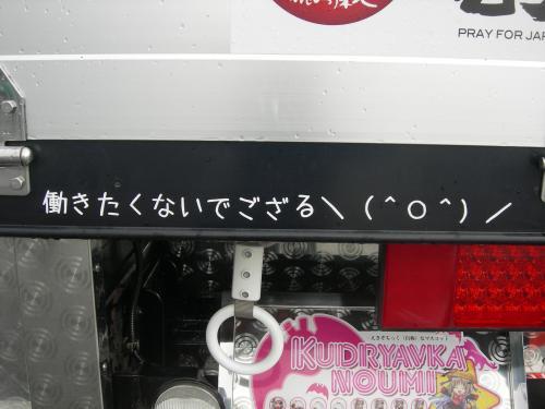 2012年5月3日 気まぐれ會 チャリティー撮影会 015
