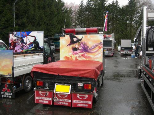 2012年5月3日 気まぐれ會 チャリティー撮影会 057
